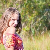 Александра, 25 лет, Дева, Москва