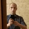 Aleksandr, 44, Tiraspol
