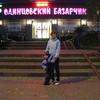nastia, 31, г.Одинцово