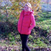Ольга Бутакова, 23, г.Спасск-Дальний
