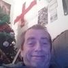 Kerry, 53, London