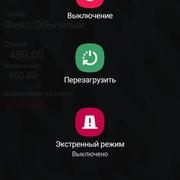 Магамед 30 Москва