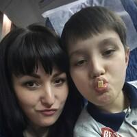 АННА, 33 года, Весы, Хатанга