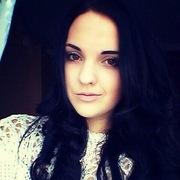 Мария, 28, г.Аксай