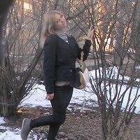 Елена, 25 лет, Водолей, Ангарск