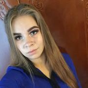 Кристина 19 Омск