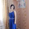 Katya Guzaluik, 28, г.Переяслав-Хмельницкий