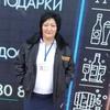 Майра, 39, г.Атырау