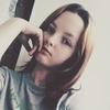 Екатерина, 19, г.Гомель