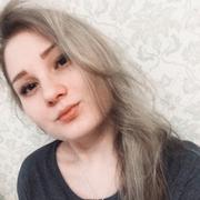 Vera, 21, г.Сургут