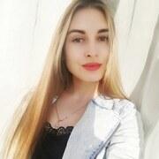 Яна, 24, г.Сумы