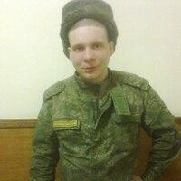 Николай, 25 лет, Скорпион, Аша