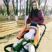 Аленка, 25, г.Вольск