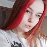 Трина, 19, г.Новосибирск