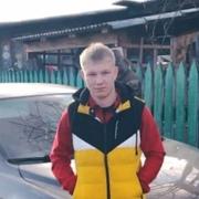 Артём 22 Киренск