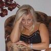 Alena, 44, Yevpatoriya