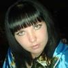 Юлианна, 30, г.Кирс