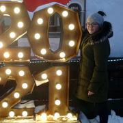 софия 20 Уфа