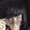 Evgeniya, 32, Kamyshla
