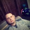 Сергей, 26, г.Светлоград