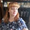 Irina, 25, Stroitel