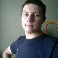 Станислав, 19 лет, Телец, Могилёв