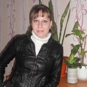 Наталья 34 Волгодонск