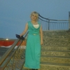 Мария, 36, г.Вилючинск
