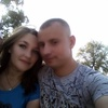 Кристина, 23, г.Ахтырка