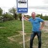 Артем, 38, г.Обнинск