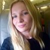 Елена, 35, г.Алушта