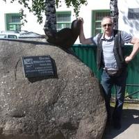 Валерий, 66 лет, Лев, Санкт-Петербург