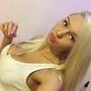 Кристина, 26, г.Серов
