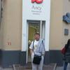 Виктор, 44, г.Полярные Зори