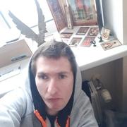 George Asov 27 Рига