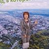 Olga Lev, 55, г.Томск