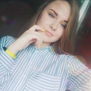 Аня, 20, г.Курган