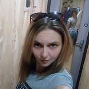 алена, 26, г.Каменск-Шахтинский