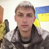 Максим, 36, Чернігів