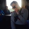Макс, 19, Енергодар