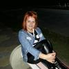 Natali, 37, Kupino