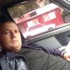 Руслан, 27, г.Кропивницкий