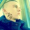 владеслав, 16, г.Ромны