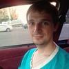 Алексей, 33, г.Луганск