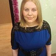 Анжелика, 26, г.Оленегорск