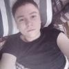 Андрей, 23, г.Ейск