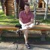 Сергей Alexandrovich, 37, г.Северодвинск