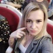 Екатерина, 28, г.Невинномысск