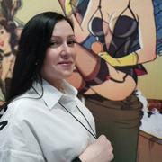 Наталия 43 Брянск