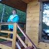 Наталия, 51, г.Мурманск